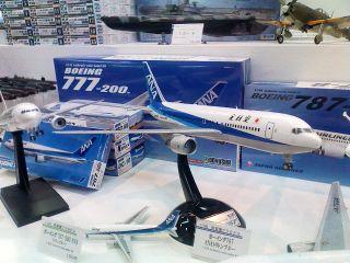 静岡ホビーショーから旅客機コーナー(i37) ANAの旅客機ボーイング7... 旅客機のボーイン