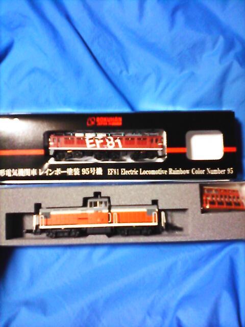 ��(i150)EF81形交直流電気機関車「スーパーエクスプレス・レインボー」指定機とDD13形ディーゼル機関車です(i150)(i158)