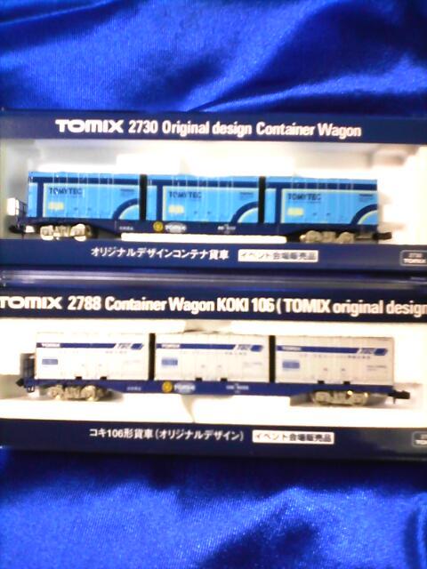 ��(i150) (i1044)鉄道ニュース(i1044) 西濃運輸が近く鉄道貨物輸送を開始 長距離輸送の効率化図る(i150)(i160)