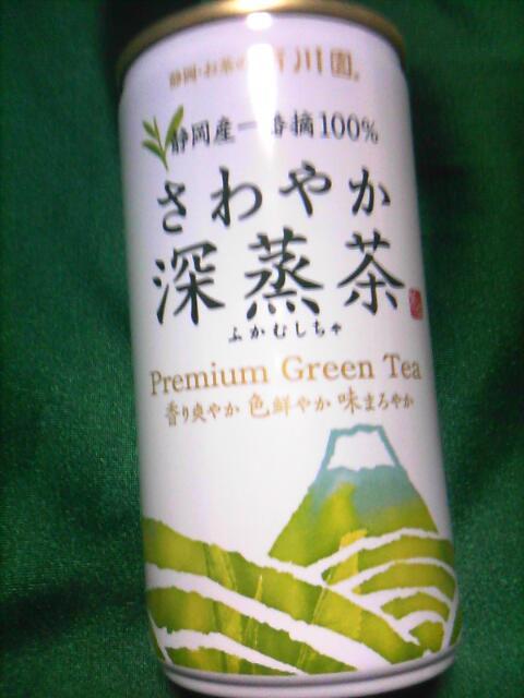 ��(i150)これぞ(i158) 静岡茶です(i1030)(i1019)(i160) 市川園の さわやか 深蒸茶(ふかむしちゃ) 〜静岡産一番摘み茶葉100%〜