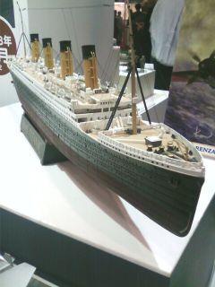 ��(i150)同じくハセガワのブースで撮影した悲劇の豪華客船タイタニック号