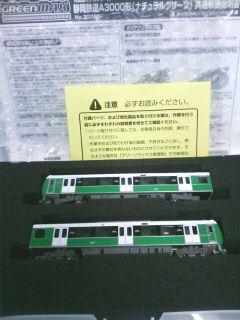 ��(i150)(*^^*)ノ こんにちワサビぃ〜〜〜。 ちょっと前に投稿した話題の続き  (グリーンマックスの静岡鉄道A3000形 ナチュラル・グリーン)