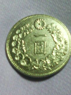 ��(i150)まいど(*^^*)ノ 『日本の貨幣』コレクション�bT8号のレプリカ 新1圓銀貨です。