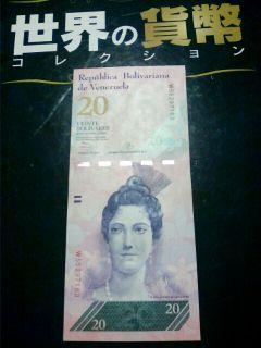 ��(i150)(*^^*)ノ先ほどのつづきで、ベネズエラ・ボリバル共和国の紙幣の解説です。(『世界の貨幣』コレクション�bQ97号)