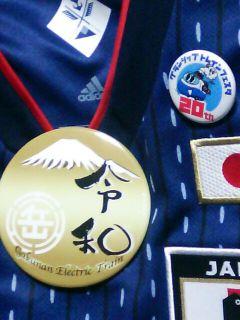 ��(i150)岳南電車�鰍フ(*^^*)ノ 『令和』記念の缶バッヂと… グランシップ20周年記念の特製缶バッヂ