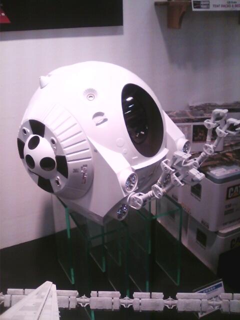 ��(i150)まいど(*^^*)ノ JAXA 宇宙航空研究開発機構 『はやぶさ�U』ミッション成功記念! (※メビウス 「スペース・ポッド」 1/8scaleプラモデル)