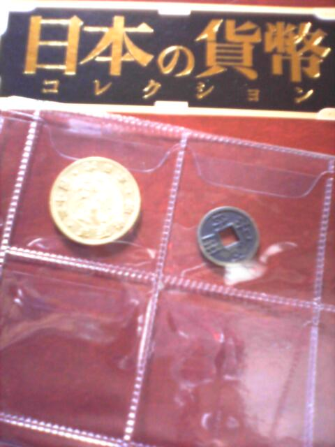 ��(i150)『日本の貨幣コレクション』�bP〜2号の レプリカを収納したシート