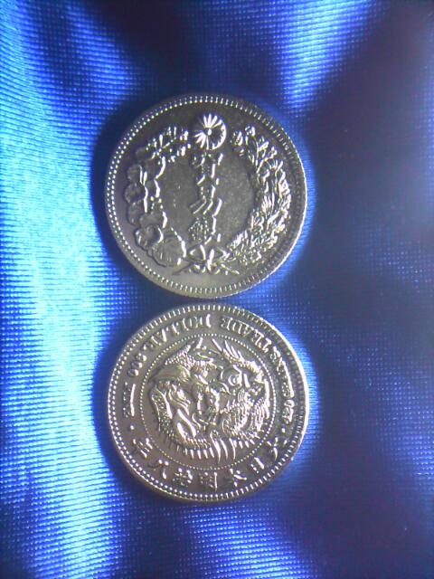 ��(i150)(i1030)『日本の貨幣コレクション』�bW号 レプリカコレクションの、貿易銀