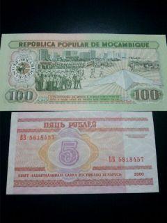 ��(i150)『世界の貨幣』コレクションから… モザンビークの紙幣とベラルーシの紙幣の裏側のデザインに注目(i1030)(i150)(i160)